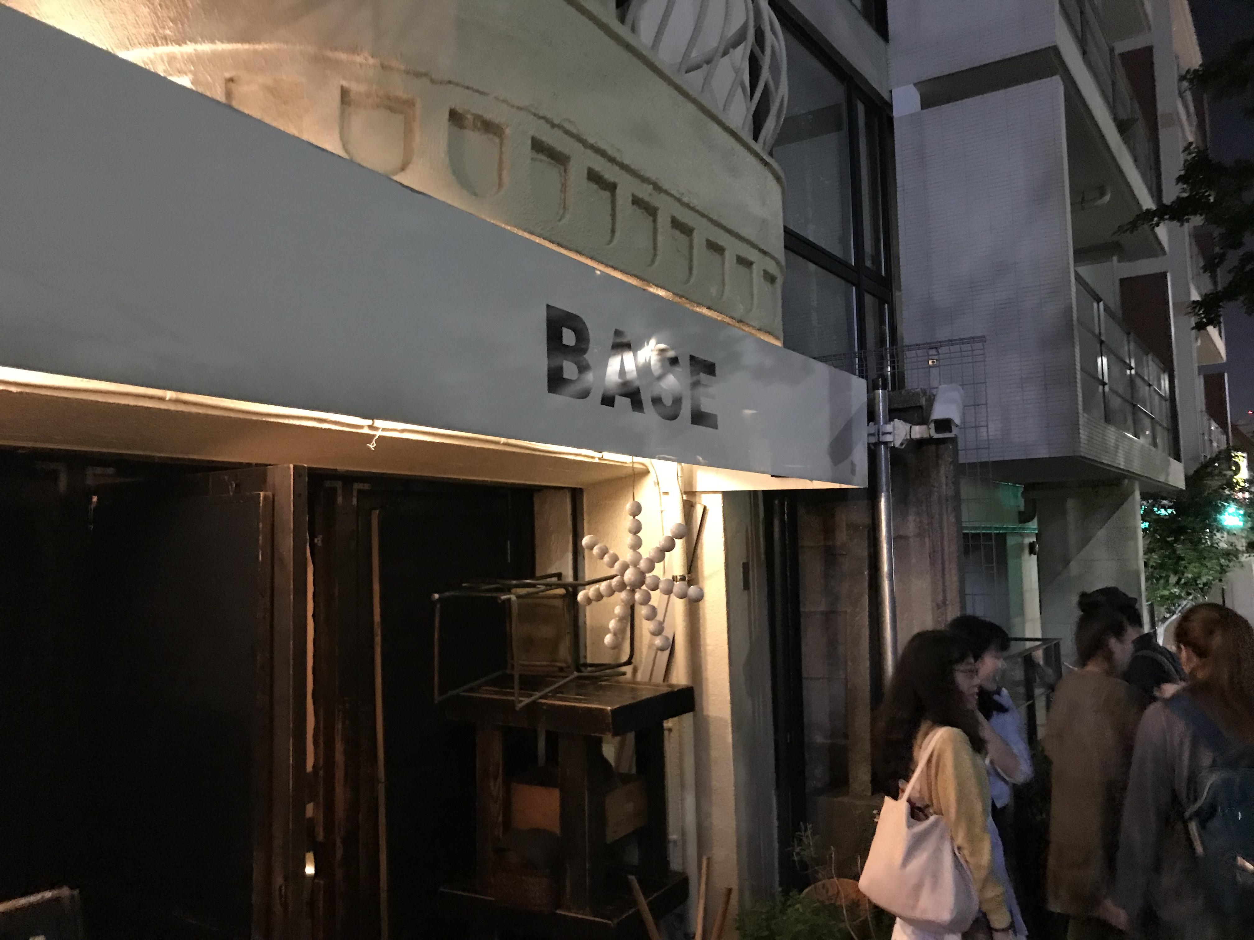 MEGURI HIKARI in 渋谷BASE