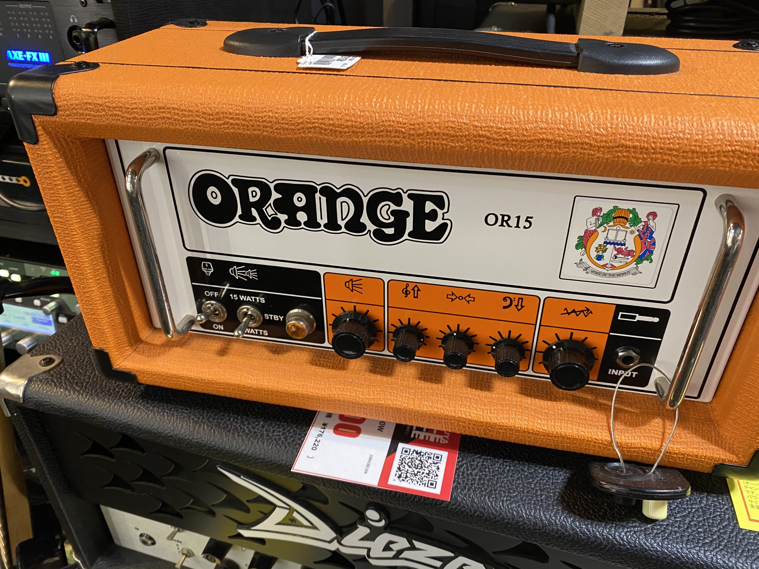 Orange TEROR BASS500